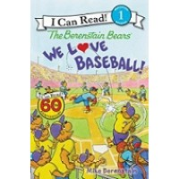 The Berenstain Bears: We Love Baseball! (I Can Read, Level 1)