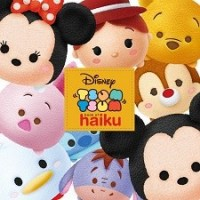 Disney Tsum Tsum: Book of Haiku