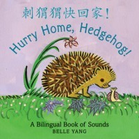 hurry_home_hedgehog_bilingual