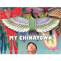 my_chinatown_poems