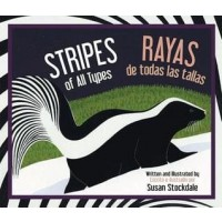 Stripes of All Types (Bilingual Board Book)