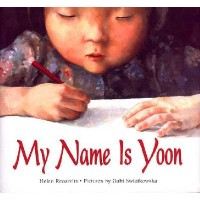 my_name_is_yoon
